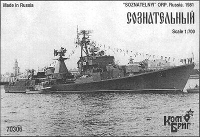 Project 61E resin ki... 1965 Combrig 1//700 Large Anti-Submarine Ship Smetlivy