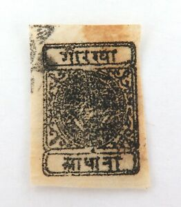 NEPAL-c1900-LOCAL-ISSUE-IMPERF-THIN-PAPER-STAMP-USED-HINGED
