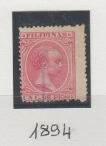 Philippine-Stamps-1894-King-Alfonso-X111-Spanish-Occupation-SC-141-1c-Rose