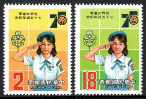 China Taiwan 2458-2459, MNH. Girl Scouts, 75th anniv. 1985