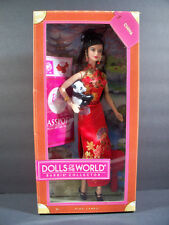 NIB BARBIE DOLL 2011 CHINA DOLLS OF THE WORLD PINK LABEL