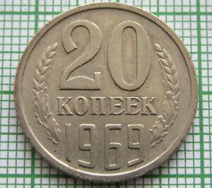 RUSSIA-USSR-1969-20-KOPEKS