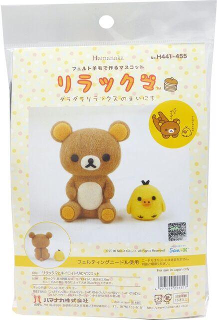 Hamanaka Felt Wool Kit San-x Rilakkuma San-x Rilakkuma And Kiiroitori Mascot