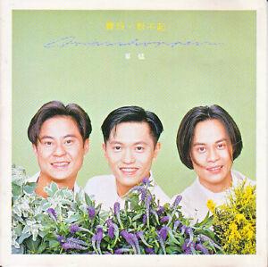 Cao-Meng-Grasshopper-Made-in-Hong-Kong-1993-CD