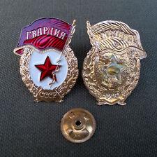 Gardeabzeichen Garde Uniform UDSSR CCCP SU CA Sowjet Armee