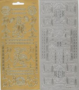 2-Different-New-Full-Size-sheets-of-034-Oriental-Themed-034-Peel-Offs-in-Gold-amp-Silver