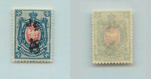 Armenia-1920-SC-140-used-handstamped-type-F-or-G-black-inverted-f7241