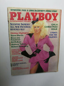 Playboy-December-1984-Suzanne-Somers
