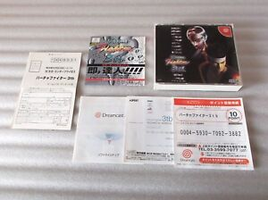 DC Used Virtua Fighter 3tb w/ Spine SEGA  Very Good Condition Japan Dreamcast