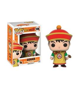 Funko-Dragonball-Z-POP-figurine-Jeune-Gohan
