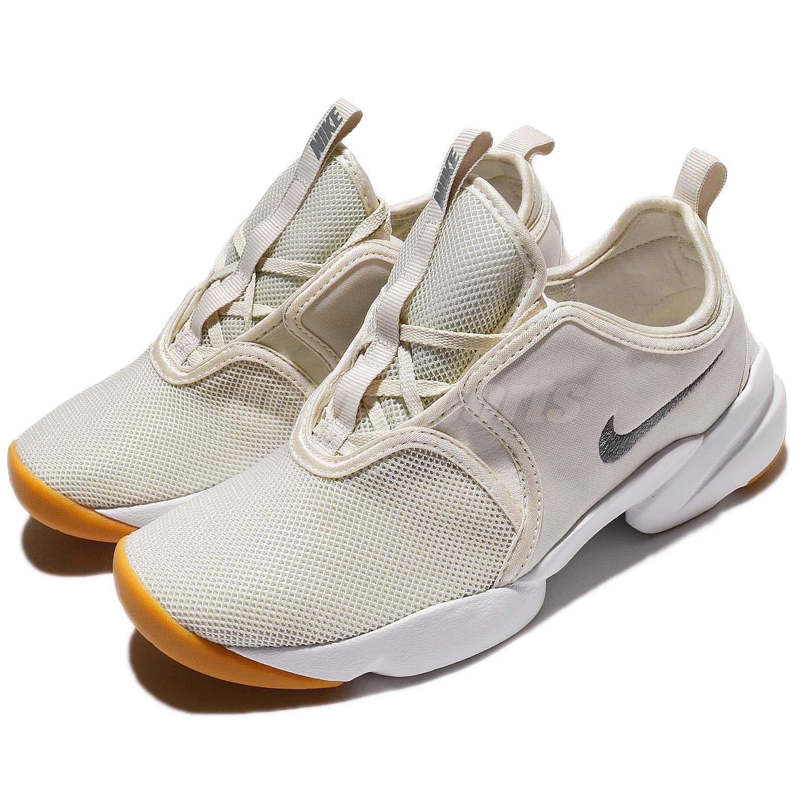 Wmns zapatos Nike Loden Light Bone Gum mujer Running zapatos Wmns zapatillas 896298-008 de2ab6