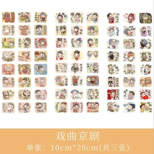 Cartoon Flower Leaf Paper Washi Stickers DIY Diary Sticker Scrapbook Stationery