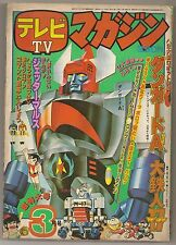 1977 VINTAGE! JAPAN ROBOT DANGARD A GAKEEN DAITETSUJIN 17 CHOGOKIN POPY RARE!!!