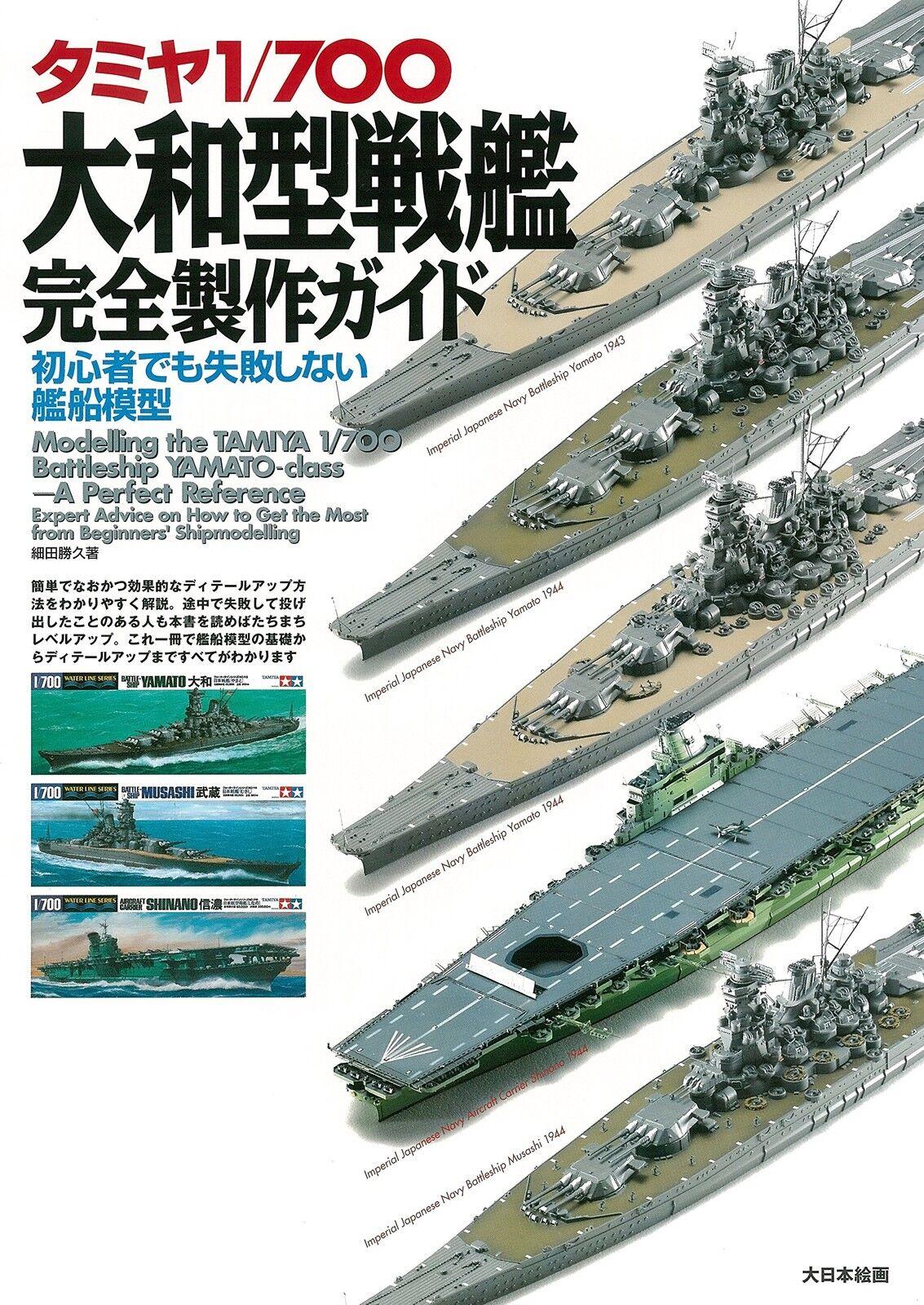 How to Build Model Kit Book   TAMIYA 1 700 YAMATO Model Battleship Guide