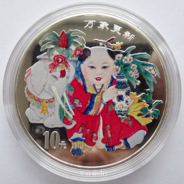 China 1998 Coloured Traditional Auspicious Matter Silver Coin 1 OZ 10 Yuan