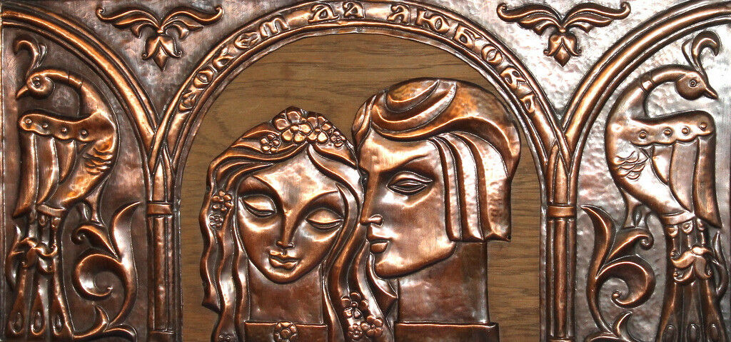 Vintage Russian Fairy Wall Decor Wood Copper Plaque