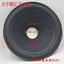 2pcs-8-034-inch-195mm-Speaker-foam-edge-speaker-Surround-Audio-repair-parts thumbnail 3