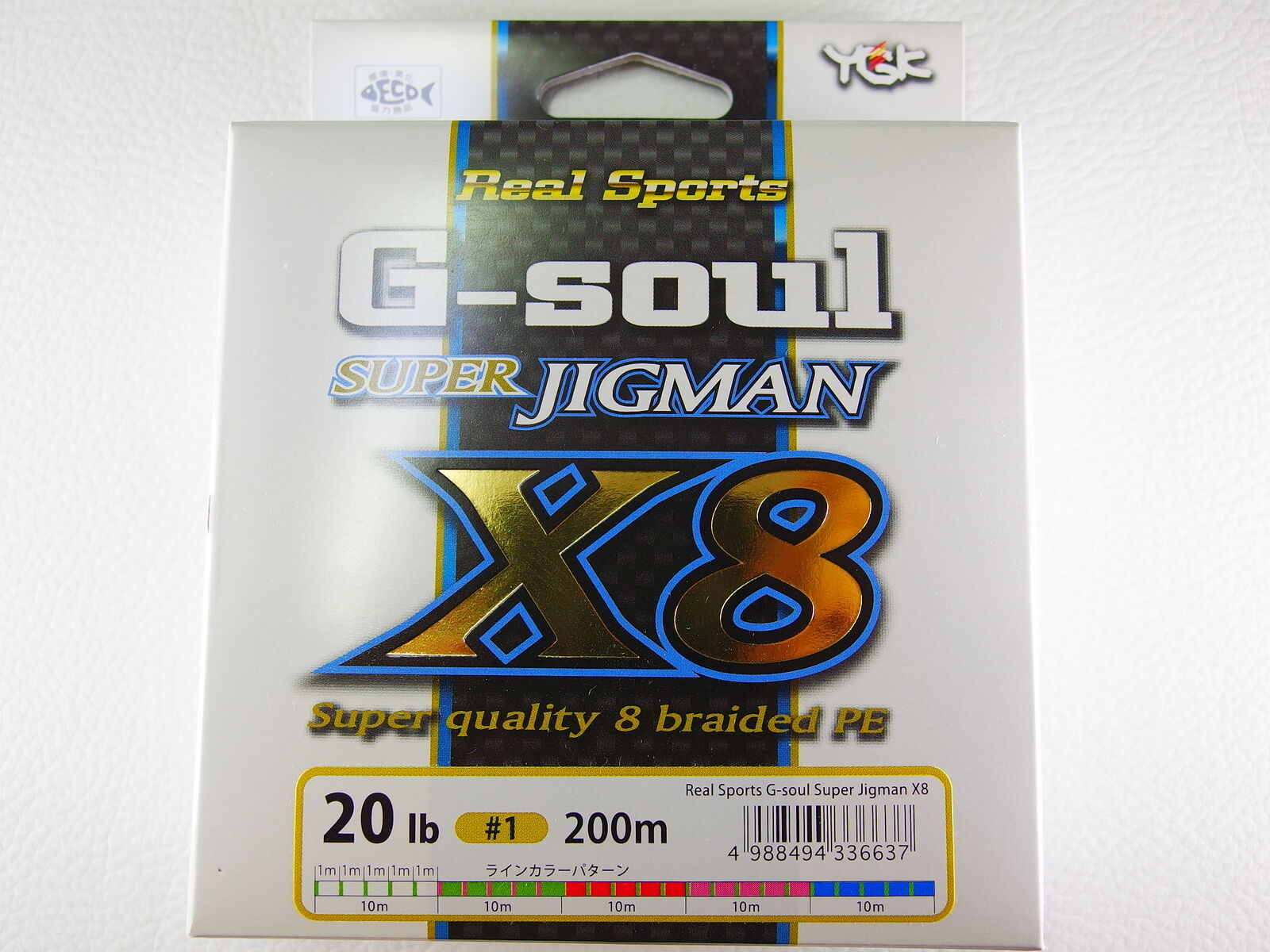 YGK - G-SOUL X8 SUPER JIGMAN PE 200m 20lb