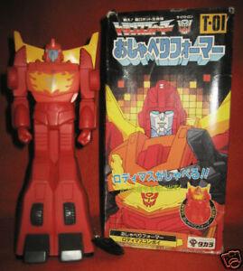 Japonais Vintage Transformers Hot Rod Parler Vinyle Boîte Takara Japon Jouet