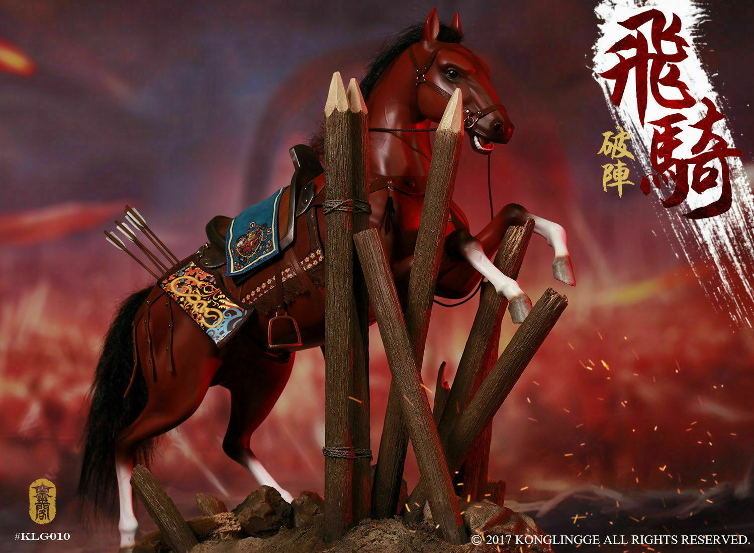 Kong Ling Ge KLG010 1 6 Scale Platform & Horse Model Figure Collectible Toy