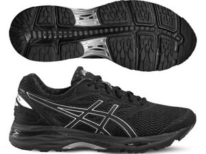 GEL CUMULUS 18 GS | Kids | Black Friday | ASICS