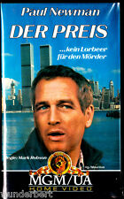 """Video 2000 - """" Der PREIS ( The Prize ) """" (1963) - Paul Newman - Elke Sommer"""