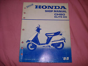 honda elite 80 motor scooter guide rh motorscooterguide net 1987 honda elite  150 1986 honda elite 150 windshield