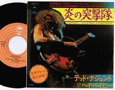 """Promo! TED NUGENT Stormstroopin' JAPAN 7"""" RECORD w/Pic Sleeve ECPO-92  Free S&H"""