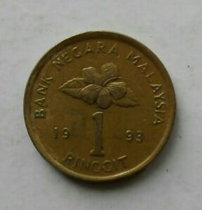Second-Series-RM1-coin-1993