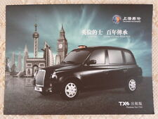 CHINESE London Taxi TX4 rare c2008 brochure by Geely / Magna of China - Austin