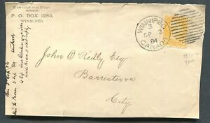MANITOBA-TOWN-CANCEL-SMALL-QUEEN-COVER-FRONT-034-WINNIPEG-034