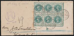 1900-JUBILEE-SG213-1-2d-BLUE-GREEN-CONTROL-BLOCK-OF-6-FIRST-DAY-OF-ISSUE-RARE