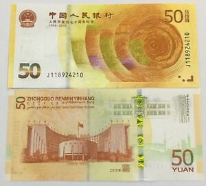 Details about China 2018 70th Anniversary of the issuance of RMB 50 Yuan  Banknote UNC