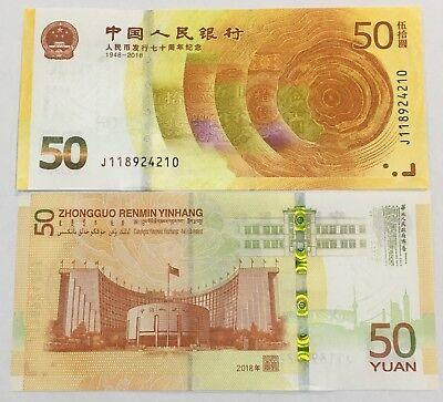 CHINA 50 YUAN 2018 COMMEMORATIVE 70th ZHONGGUO RENMIN YINHANG UNC