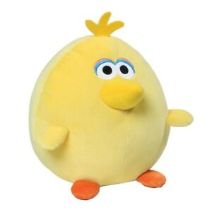 Gund Seasame Street 4060015 Round Big Bird Large
