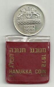 Israel-1972-Hanukka-BU-Coin-Russian-Lamp-5IL-20g-Silver-750-in-the-Original-Case