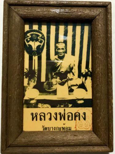 PHRA LP KONG WAT BANGKAPOM RARE OLD THAI BUDDHA AMULET PENDANT MAGIC ANCIENT#2