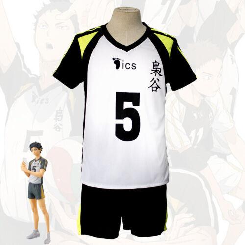 Fukurodani Academy Uniform Bokuto Koutarou Cosplay Costume Shirt+Pants Haikyuu!