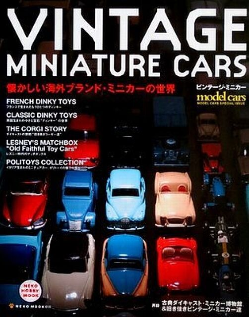 Vintage Minicar   Minicar of the Overseas Brand Collection Book