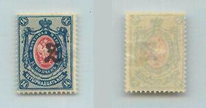 Armenia 1919 SC 97a mint handstamped - c black 14k . f7137