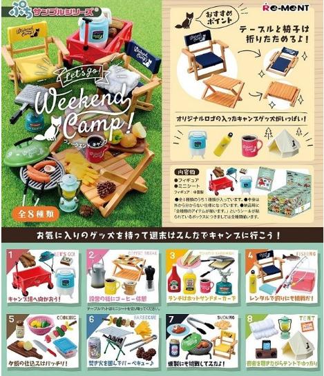 Re-Ment Petit Weekend Camp  full complete import SALE Japan