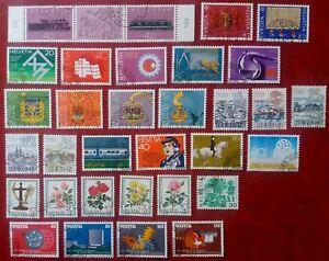 Briefmarken Schweiz Helvetia Suisse Lot gestempelt Jahrgang 1982 komplett Block - Bamberg, Deutschland - Briefmarken Schweiz Helvetia Suisse Lot gestempelt Jahrgang 1982 komplett Block - Bamberg, Deutschland