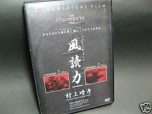 Tsunekichi-The-Tsunekichi-Film-FUTOURYOKU-60-50min-DVD-PA20