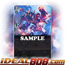 Cardfight Vanguard  x 4 Cosmic Hero, Grandrifter - G-BT07/037EN - R Mint