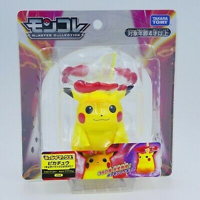 "Pokemon Figure Moncolle /""Gigamax Pikachu/"" Japan"