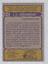 1979-TOPPS-FOOTBALL-L-C-GREENWOOD-ALL-PRO-255 miniature 2