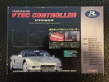 DATA SYSTEMS R SPEC CONCEALED VTEC CONTROLLER HONDA CIVIC EK4