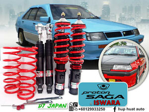 PROTON-SAGA-ISWARA-D7-JAPAN-ADJUSTABLE-COILOVER-HIGH-LOW-SOFT-HARD