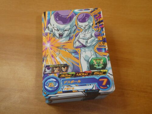 DRAGON BALL Z DBZ DBS HEROES CARD PRISM CARTE UM2 022 R RARE DBH JAPAN ** J4