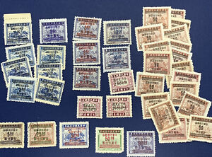 INVESTOR'S LOT OF CHINA POSTAGE DUE SURCHARGED STAMPS
